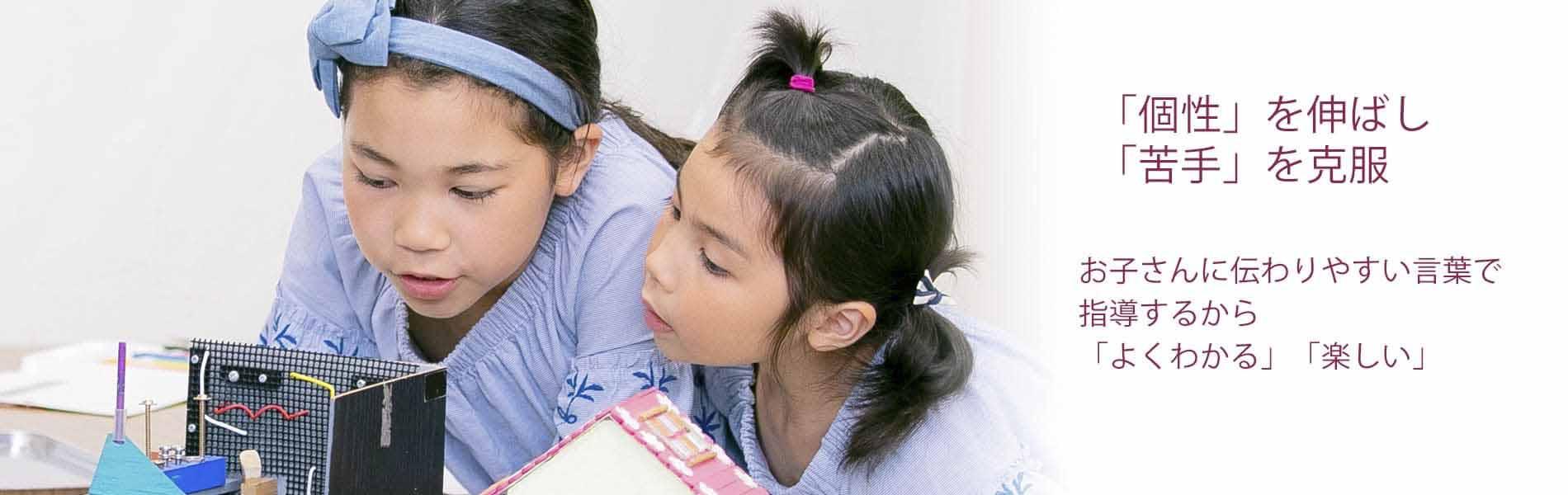 ワークハウス造形教室の子ども造形教室の様子